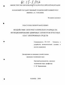Сзи 6 получить Обуха переулок купить справку 2 ндфл Максимова улица