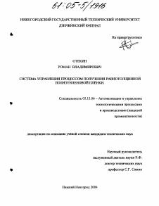 Сзи 6 получить Волков переулок пакет документов для получения кредита Добрынинский 2-й переулок