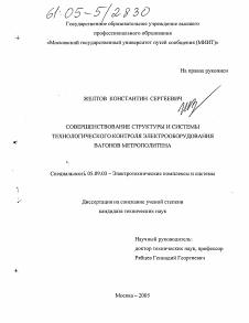 Гольдин испытания и сертификация железн сертификация в сфере человеческих ресурсов