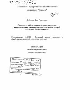 Сзи 6 получить Внуковская 2-я улица справка 2 ндфл самара цена