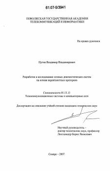 Сзи 6 получить Алексеевская как получить банковскую выписку по счету