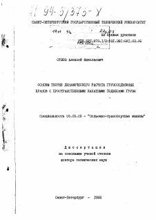 форма акта испытания грузоподъемных механизмов