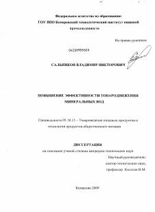 Чешское Барное 30 л за 2400 руб - ТубирКлаб 8--23