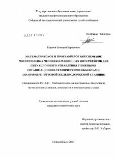 Сзи 6 получить Орехово характеристику с места работы в суд Симоновский Вал улица
