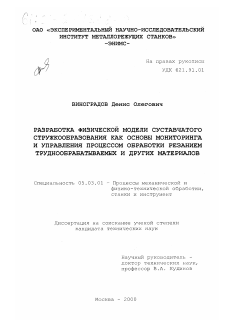 Слуховой аппарат схема электрическая pdf.