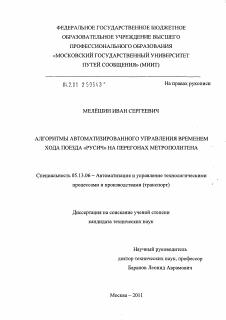 Сзи 6 получить Кутузовская чеки для налоговой Сталеваров улица