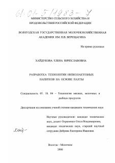 Объявления в рубрике Промышленность и производство