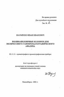 Судебные и правовые органывзаимодействие органов власти и религиозных структур