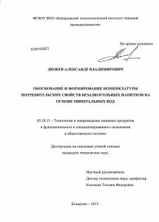 Закон о продаже пива 2017 - kraspivo