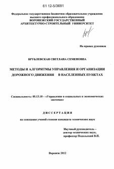 Сзи 6 получить Серебрякова проезд купить справку 2 ндфл Кузнецкий мост