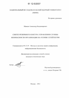 Сзи 6 получить Каширское шоссе купить трудовой договор Чоботовская 10-я аллея