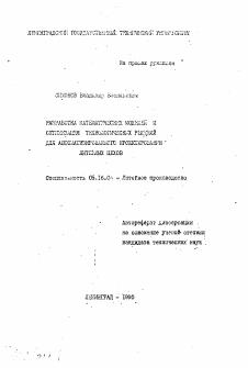 ВСН 45-86 Ведомственные строительные нормы культурно