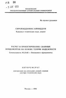 Эконом парикмахерская в Москве — 67 мест (адреса, отзывы