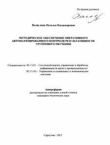 характеристику с места работы в суд Еропкинский переулок