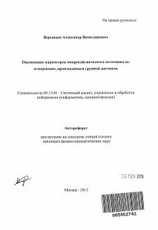 исправить кредитную историю Овчинниковская набережная