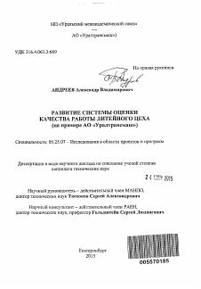 0-380-0ru:Документы:Строительные нормы и правила СНиП